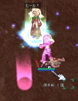 2009,11,9狭間両手剣