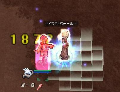 2009,11,13狭間盾