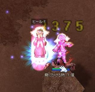 2009,11,13狭間肩