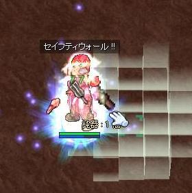 2009,11,14狭間鈍器