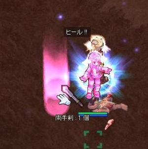 2009,11,15両手剣狭間