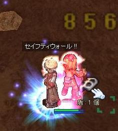 2009,11,15盾狭間