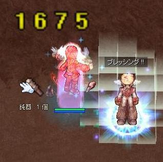 2009,11,18狭間鈍器2