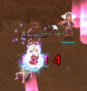 2009,11,18狭間呪い手