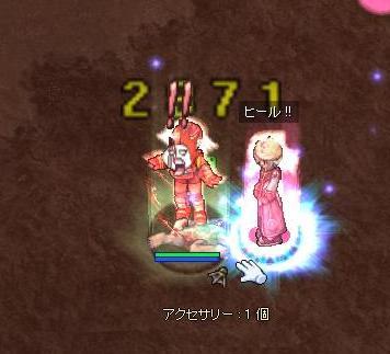 2009,11,18狭間呪い手2
