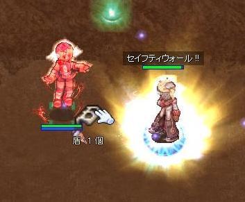 2009,11,24狭間精霊盾