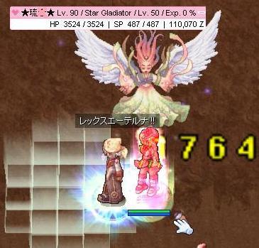 2009,11,28ケンセイ90
