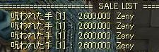 2009,11,30露天