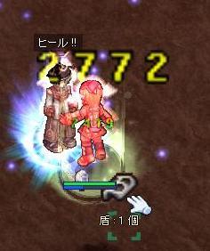 2009,12,5盾
