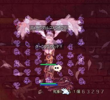 2009,12,6アヌ