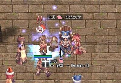 2009,12,7聖ちゃん