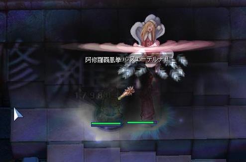 2009,12,8生体阿修羅