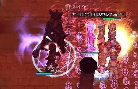 2009,12,9あぬ壁