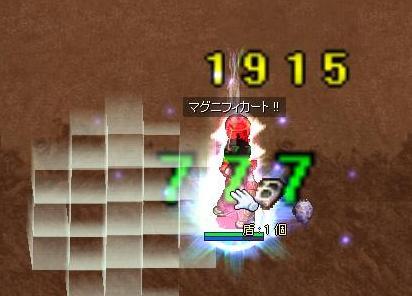 2009,12,13盾