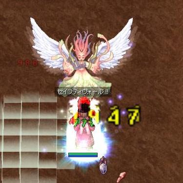 2009,12,15ケンセイ94