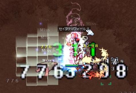 2009,12,15盾
