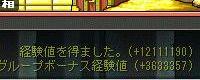 kuro462