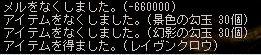 sifia1541