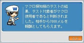 sifia1570