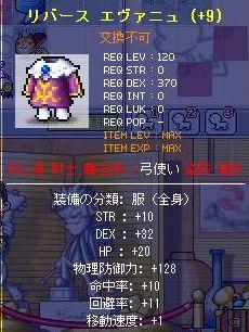 yoma1565