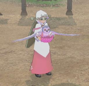 mabinogi_2011_09_14_001.jpg