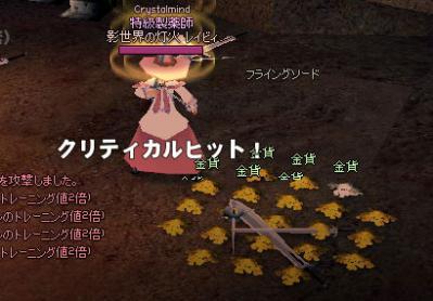 mabinogi_2013_01_02_012.jpg