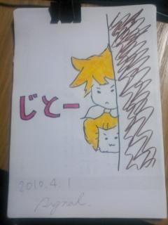 100401_1649~01