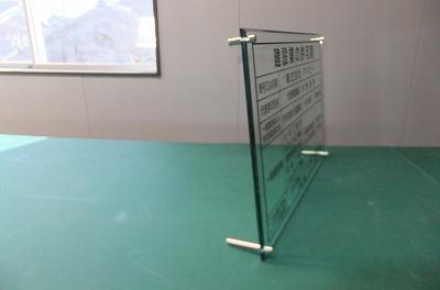アクリル建設業許可プレート2