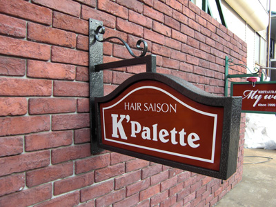 Kpalette