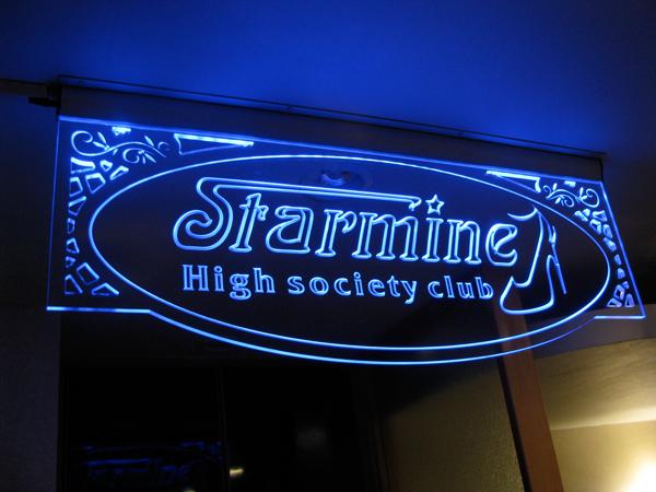 starmine01
