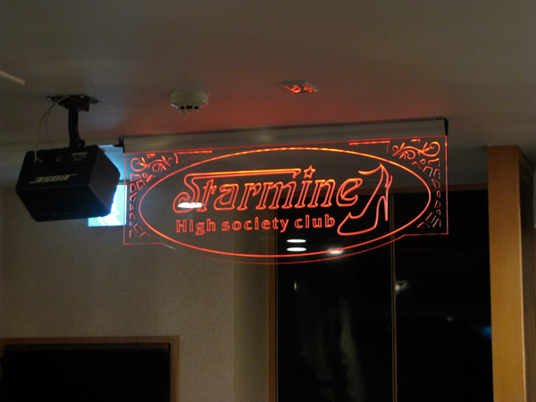 starmine02