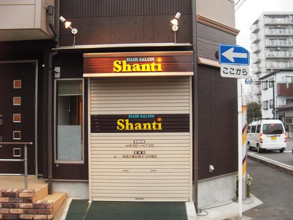 shanti01