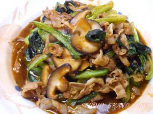 小松菜と豚肉のテンメンジャン炒め