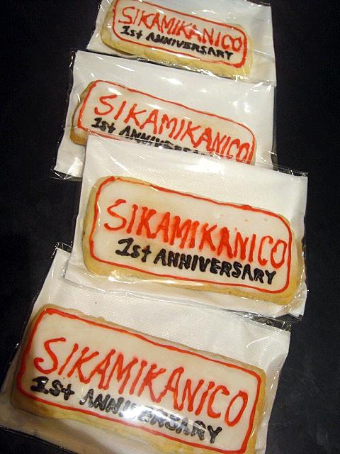 SIKAMIKANICO5 1820