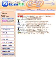 RSS16.jpg