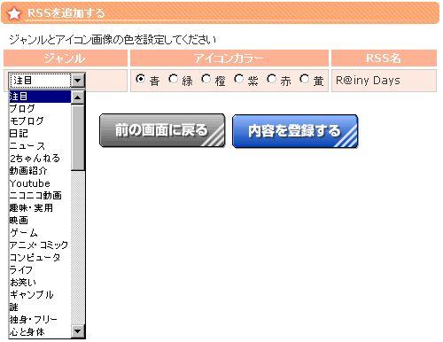 RSS23.jpg