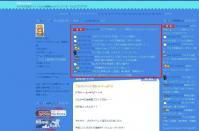 RSSc10.jpg