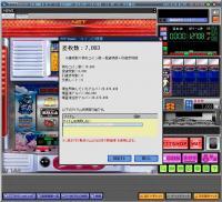 youbun2.jpg