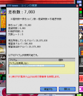 youbun3.png