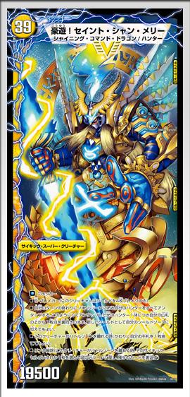 maincard (1)