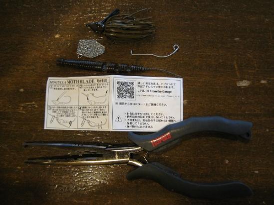 2010/03/25モグラチャター作成2