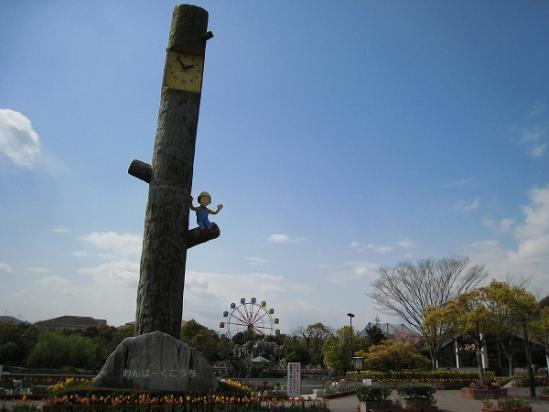 2010/04月/わんぱーくこうち時計台