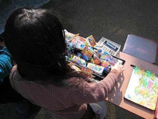 2010/04月/わんぱーくこうちプレイランド 釣りの景品