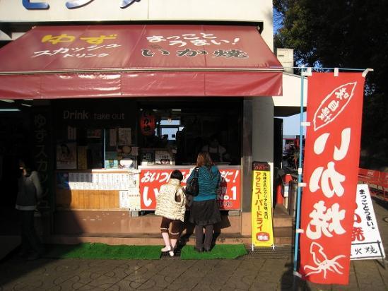 2010/04/05桂浜イカ焼き店