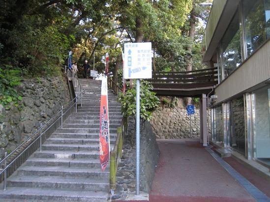 2010/04/05桂浜展望台階段
