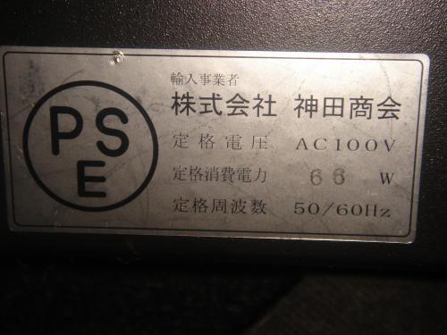 DSC01589_convert_20091220190931.jpg