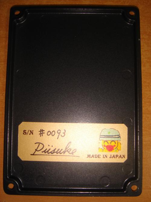 DSC01657_convert_20100116015033.jpg