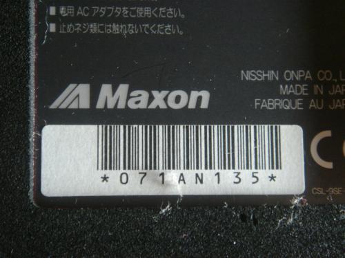 DSC01845_convert_20100306205945.jpg