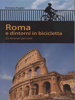 ローマ近郊のガイドブック