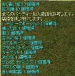 2009-11-15_15-33-39.jpg